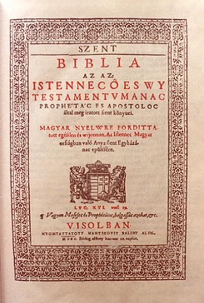 Négyszáztív évvel ezelőtt, 1590. július 20-án fejezte be Károlyi (Károli) Gáspár tudós reformátor, gönci (Abaúj megye) munkatársaival , a legfontosabb XVI. századi magyar nyelvemlék, a Vizsolyi Biblia nyomtatását. A Károli fordította műből Vizsolyban nyolcszáz példányt nyomtattak annakidején. Képünkön a Vizsolyi Biblia egyik eredeti példányának első oldala. MTI Fotó: Pólya Zoltán